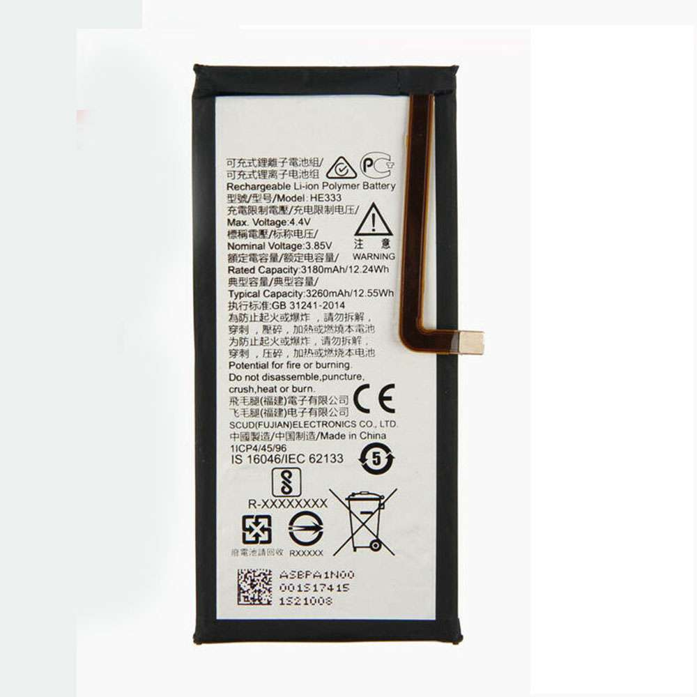 Replacement for Nokia HE333 battery