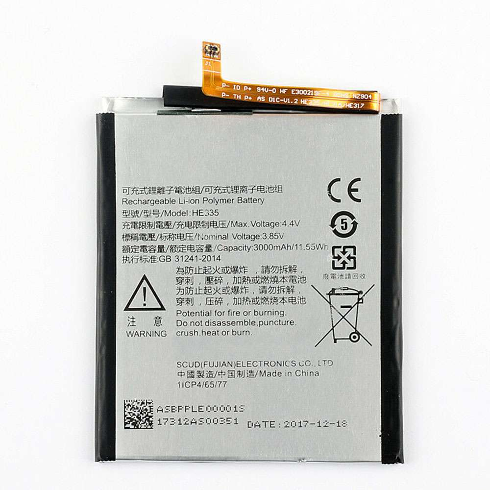 Replacement for Nokia HE335 battery