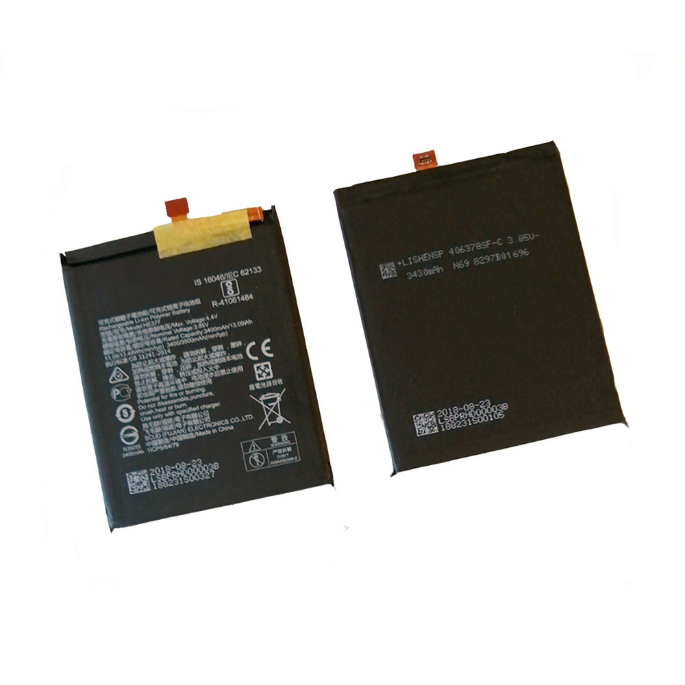 Replacement for Nokia HE377 battery