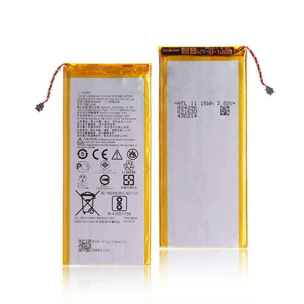 Motorola HG40 replacement battery