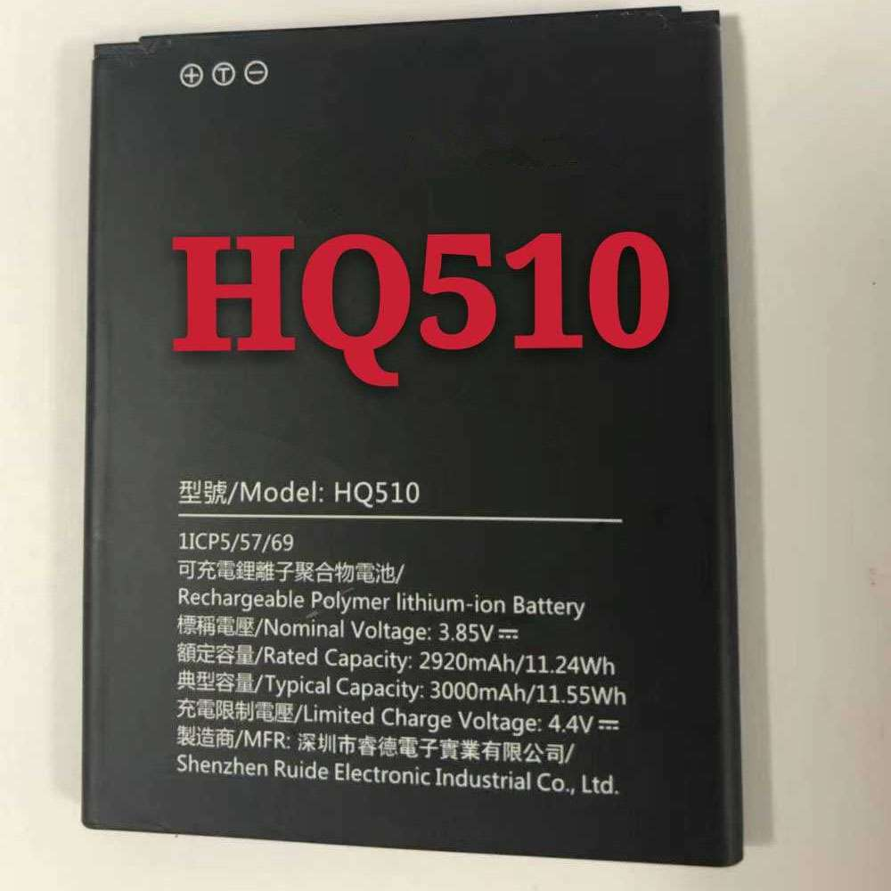 Nokia HQ510 battery