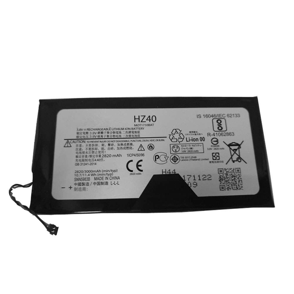 Replacement for Motorola HZ40 battery
