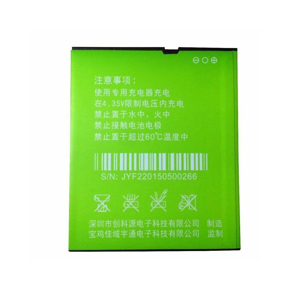Jiayu JY-F2 Smartphone Akku