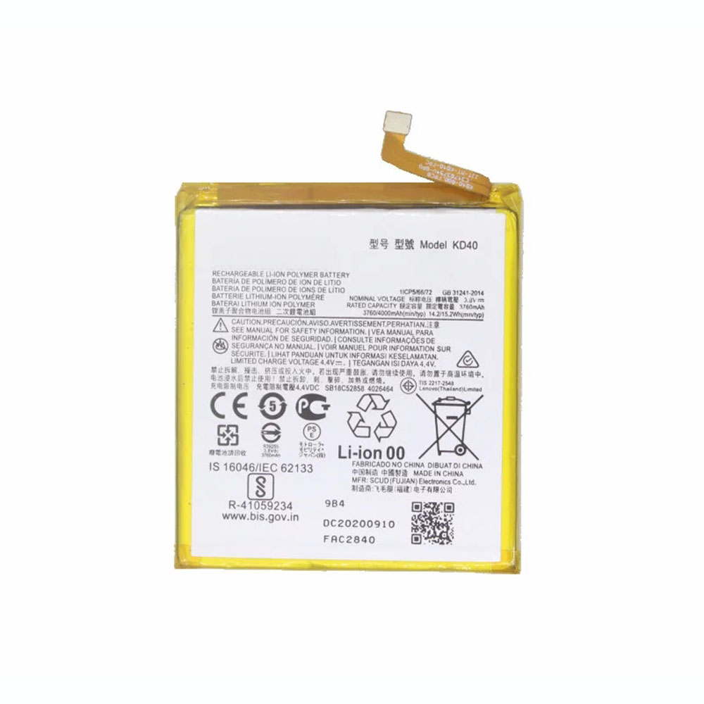 Motorola KD40 replacement battery