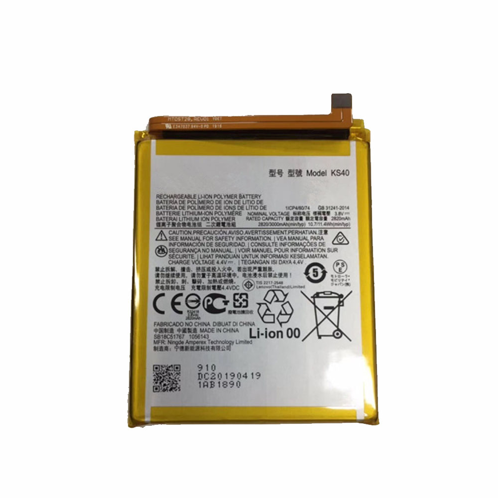 Motorola KS40 replacement battery