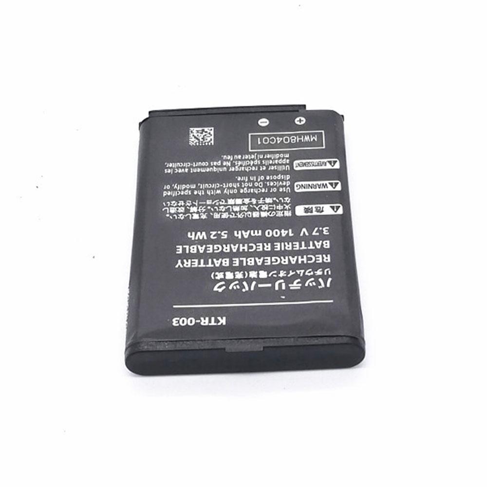 Nintendo 3DS N3DS