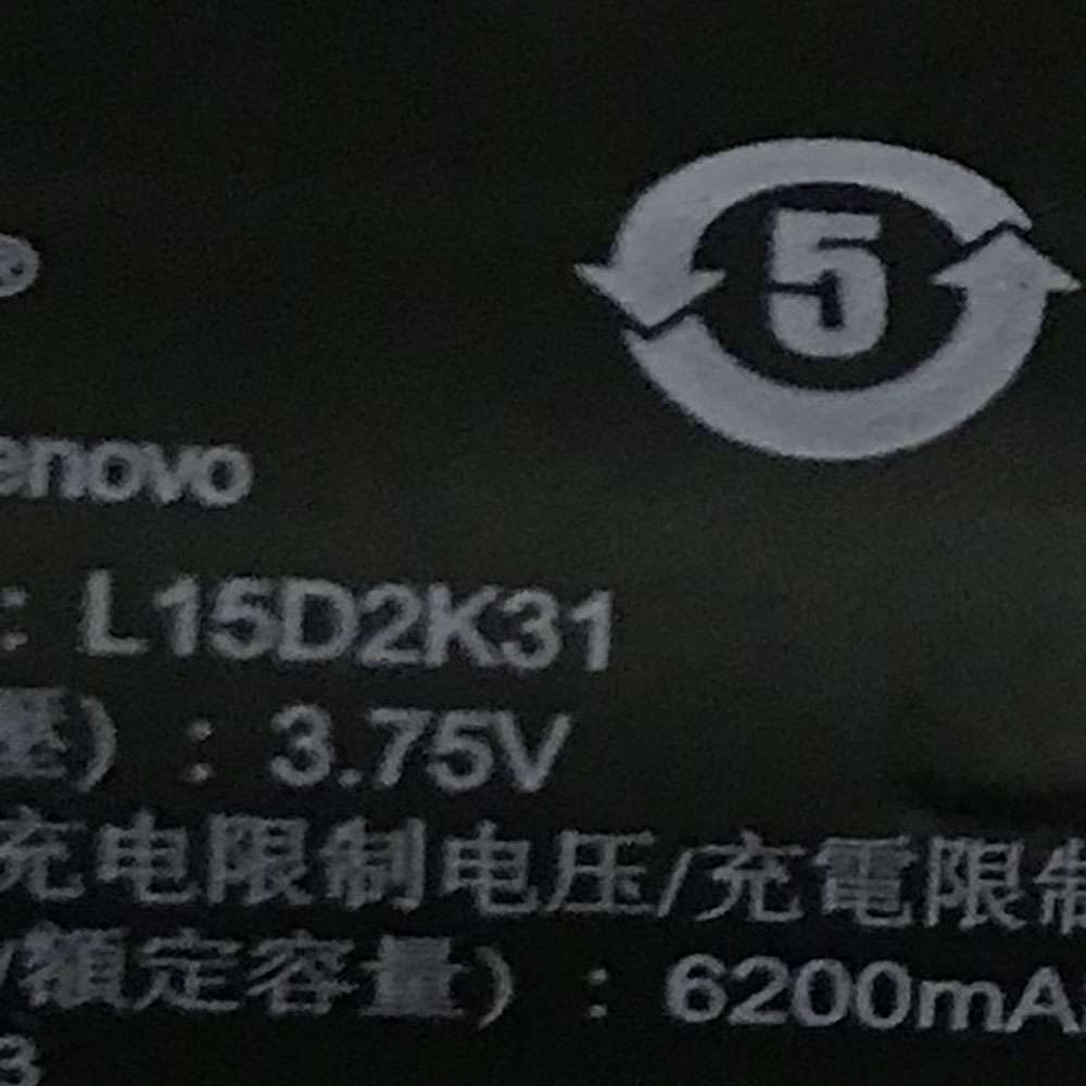 Lenovo L15D2K31 Smartphone Akku