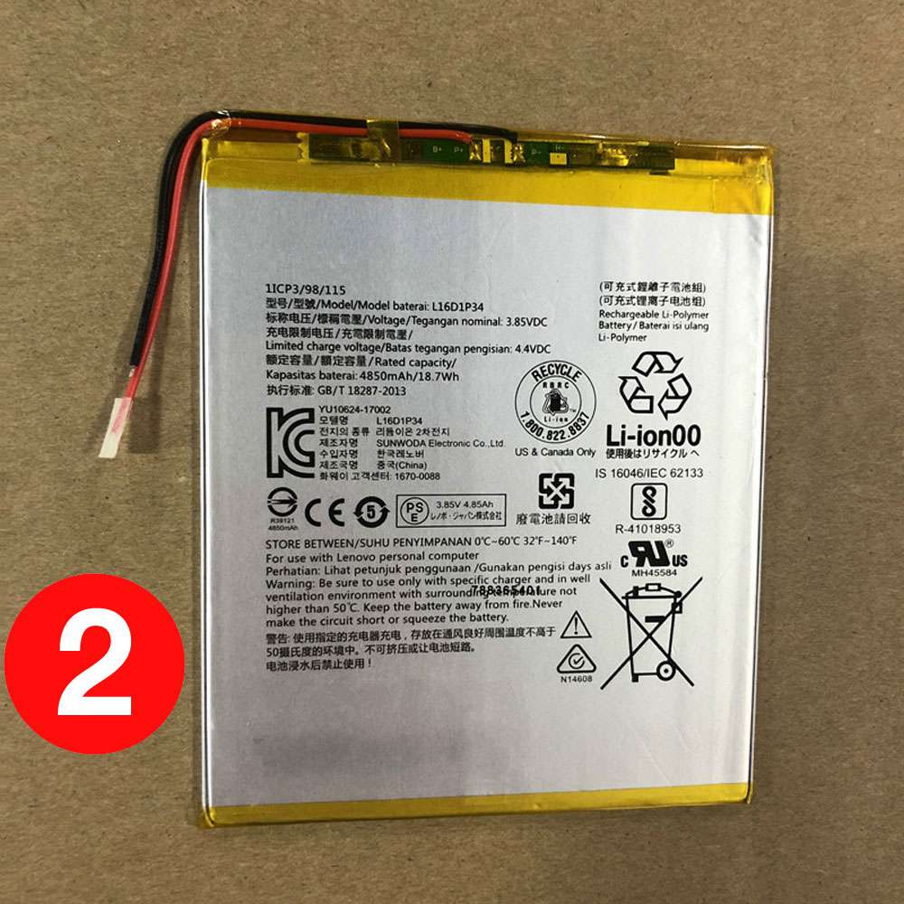 Replacement for Lenovo L16D1P34 battery