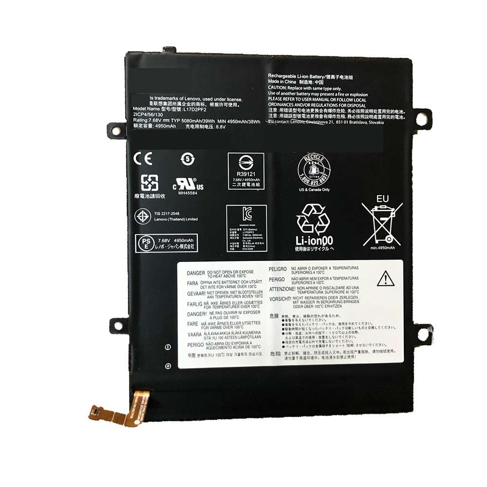 Lenovo L17D2PF2 battery