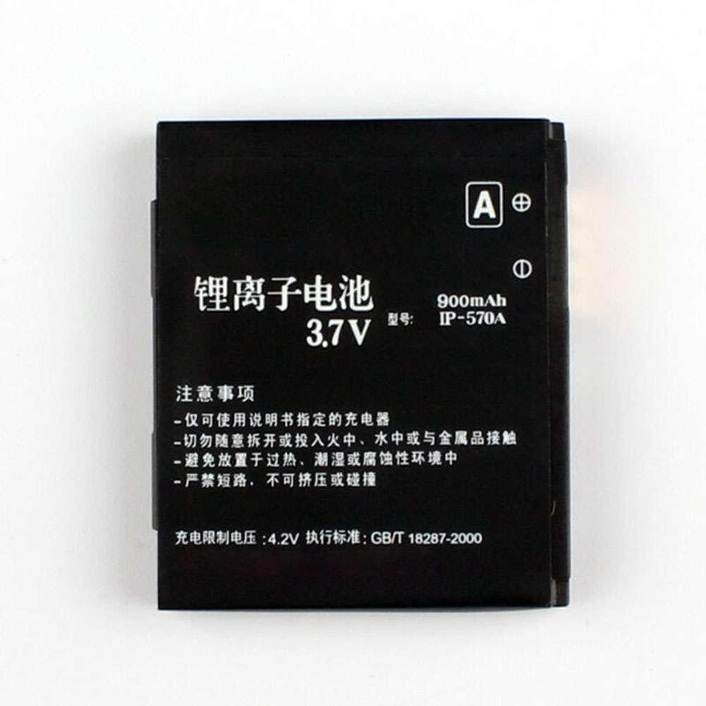 LG LGIP-570A battery
