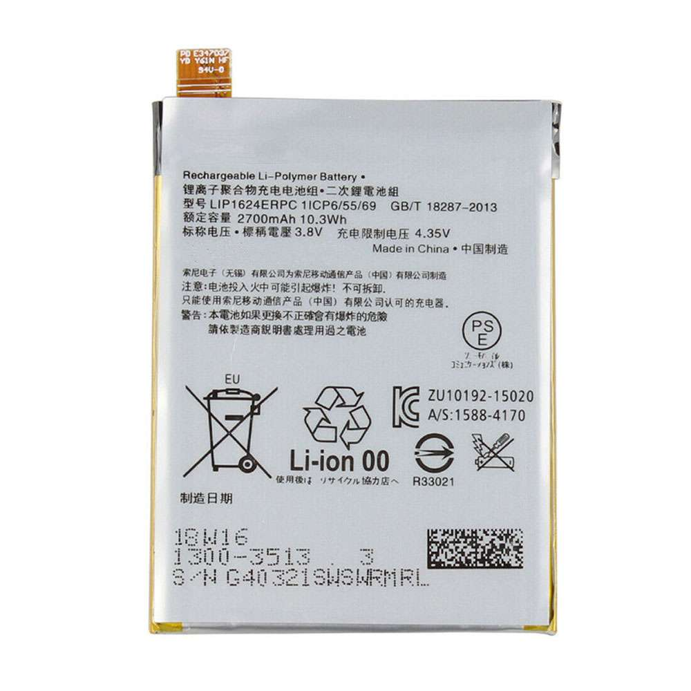 Replacement for Sony LIP1624ERPC battery