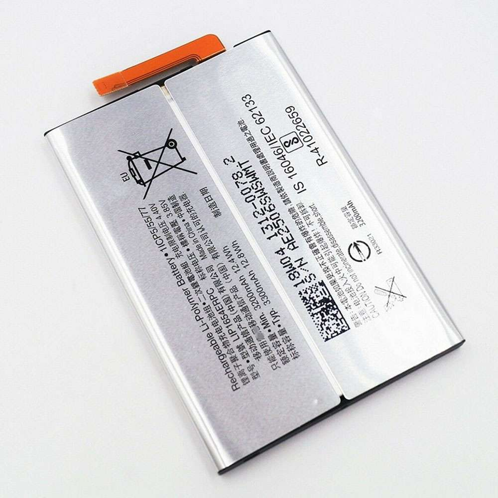 Replacement for Sony Lip1654ERPC battery