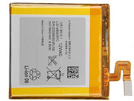 Replacement for Sony LIS1485ERPC battery