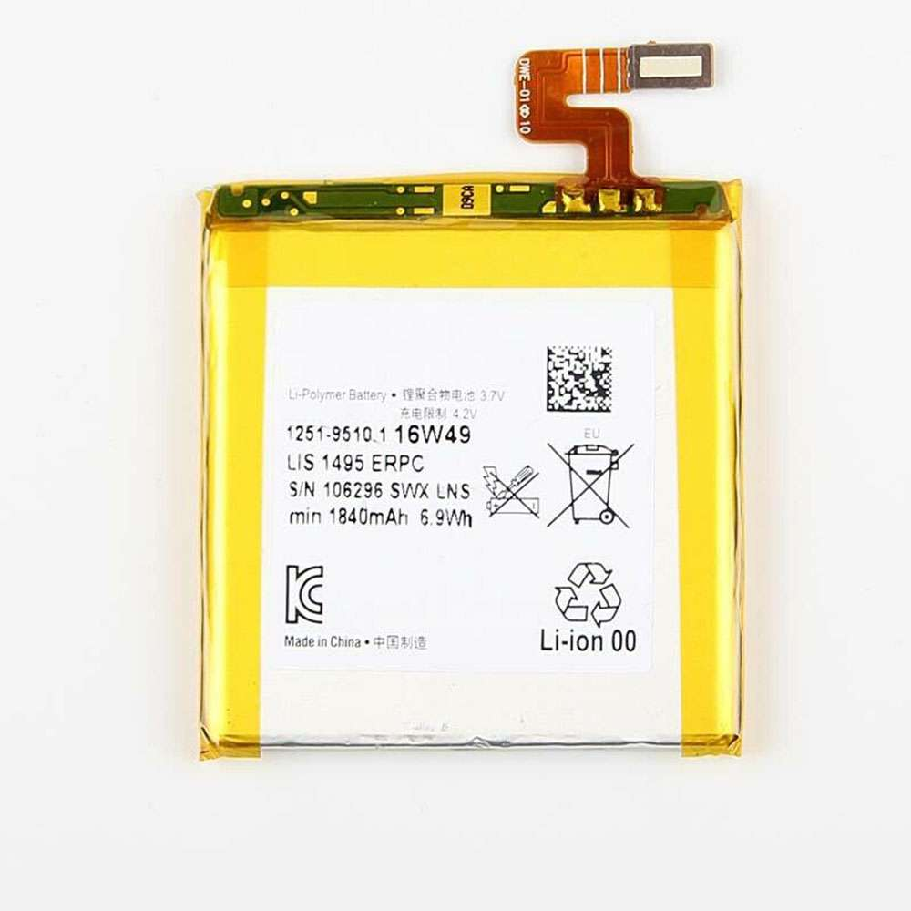 Sony LIS1495ERPC replacement battery
