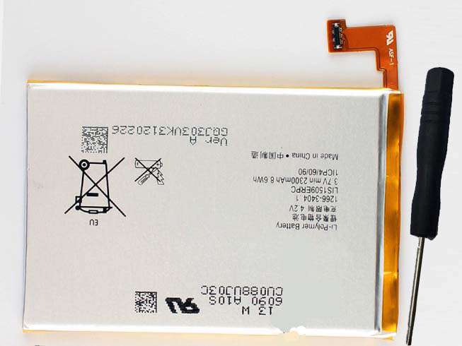 Replacement for Sony LIS1509ERPC battery