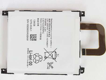 Replacement for Sony LIS1532ERPC battery