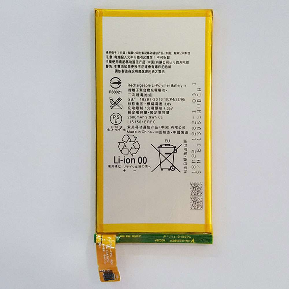 Replacement for Sony LIS1561ERPC battery