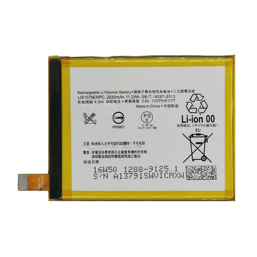Replacement for Sony LIS1579ERPC battery