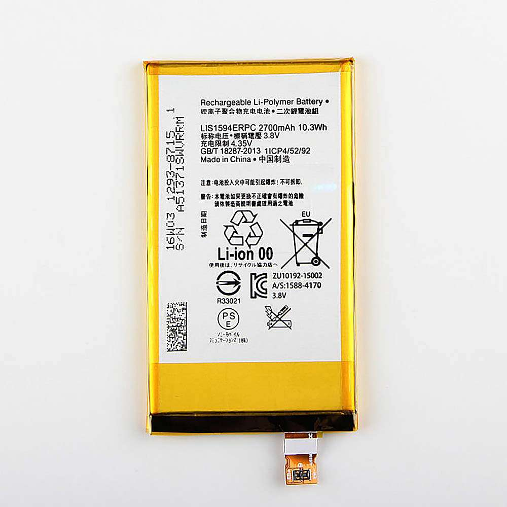 Replacement for Sony LIS1594ERPC battery