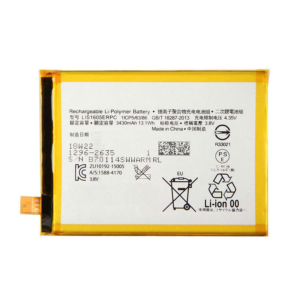 Replacement for Sony LIS1605ERPC battery