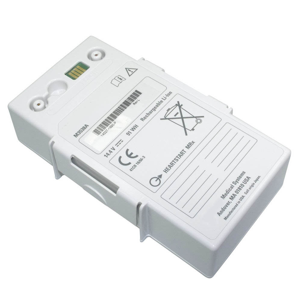 Philips M3538A battery