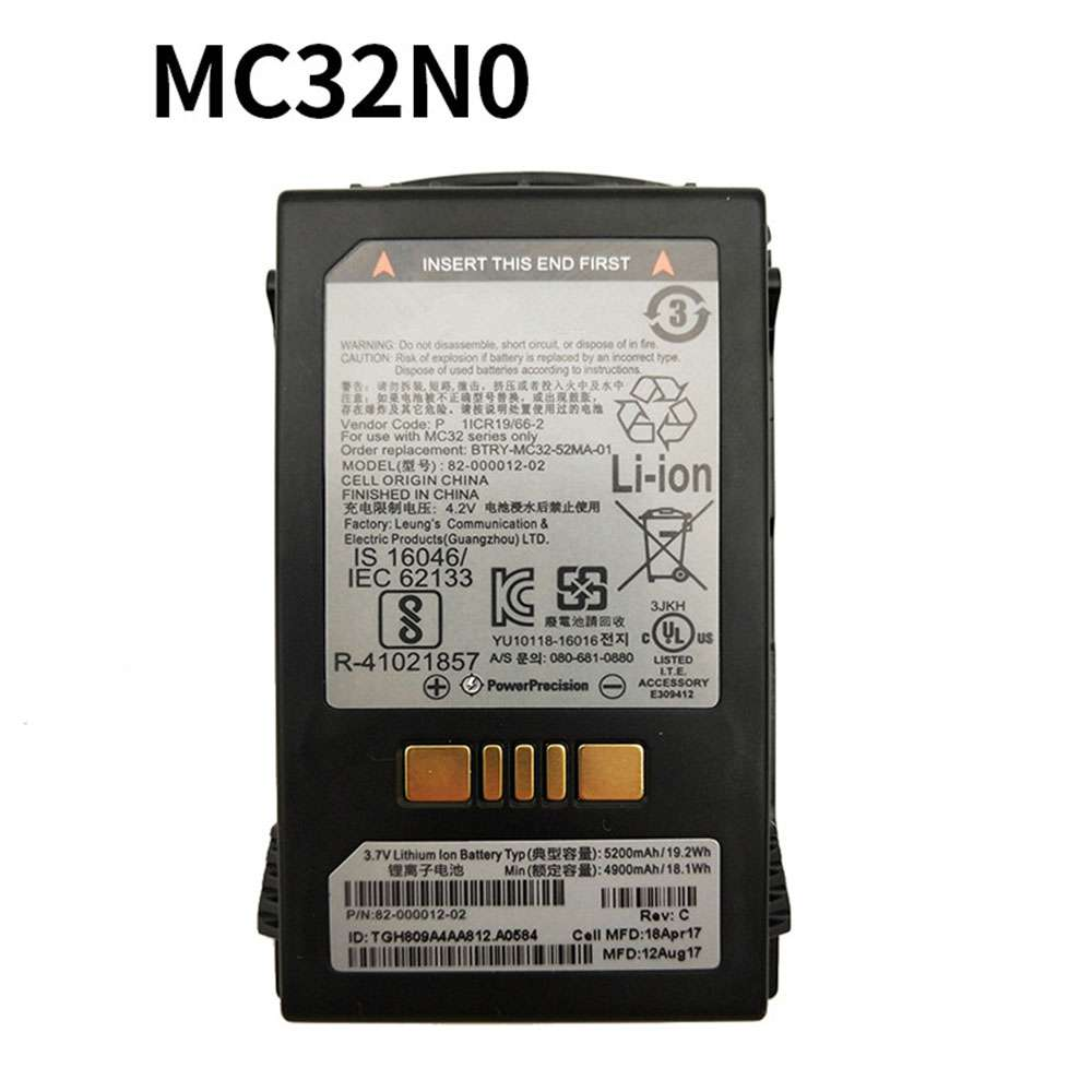 Motorola 82-000011 replacement battery
