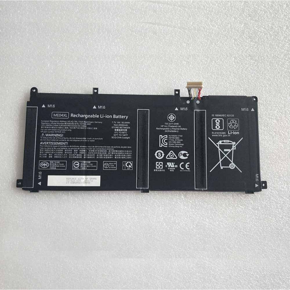 HP ME04XL Laptop Battery