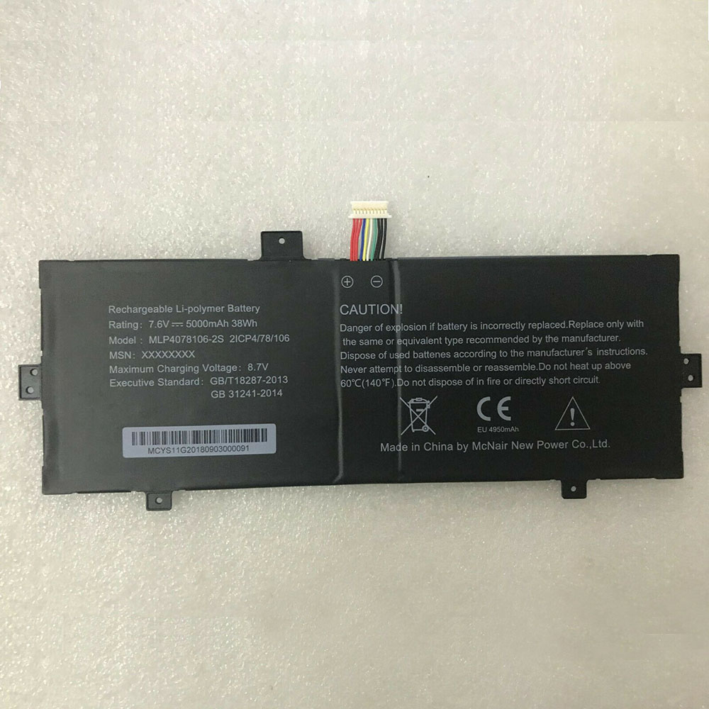 Haier MLP4078106-2S battery
