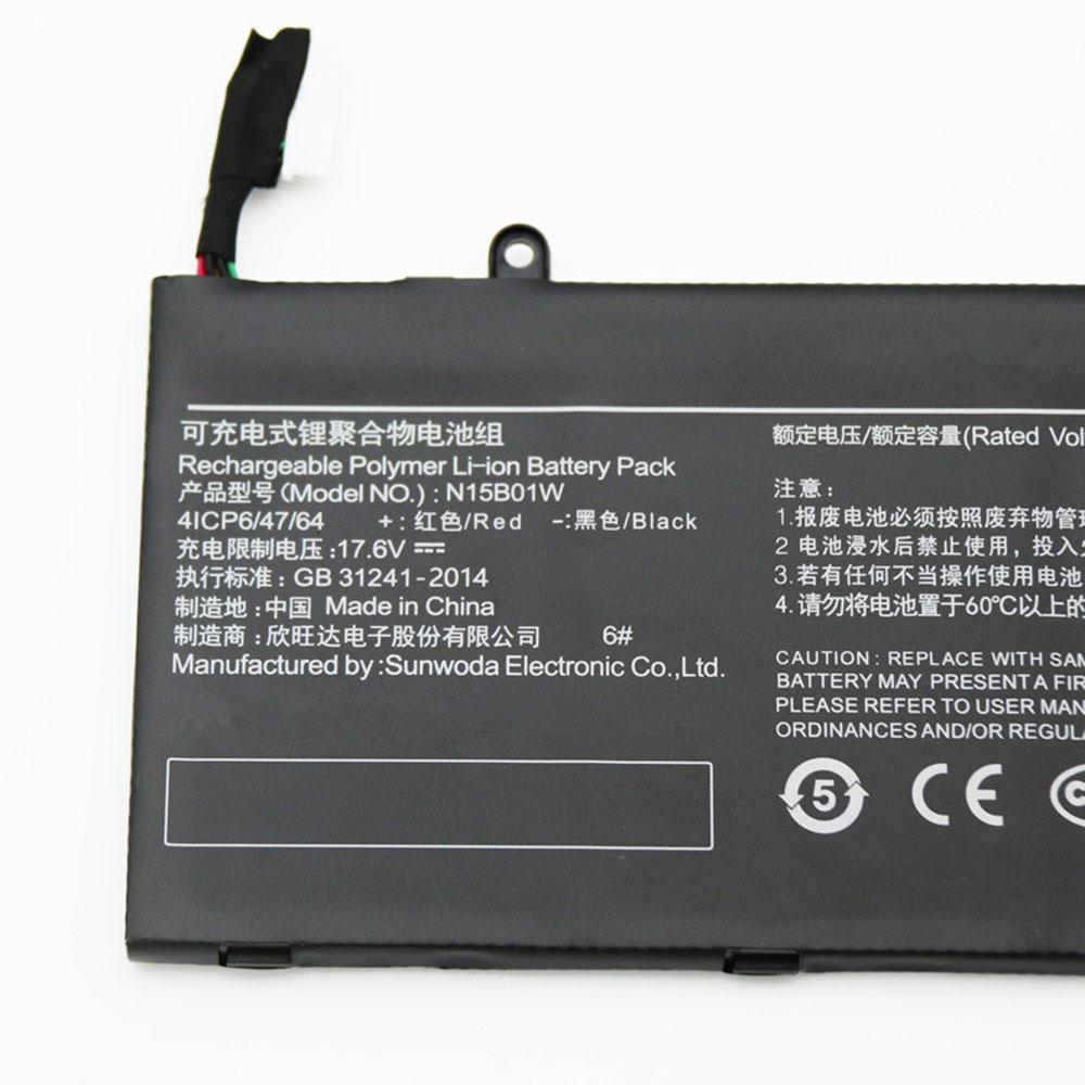 Xiaomi N15B01W Laptop Akku