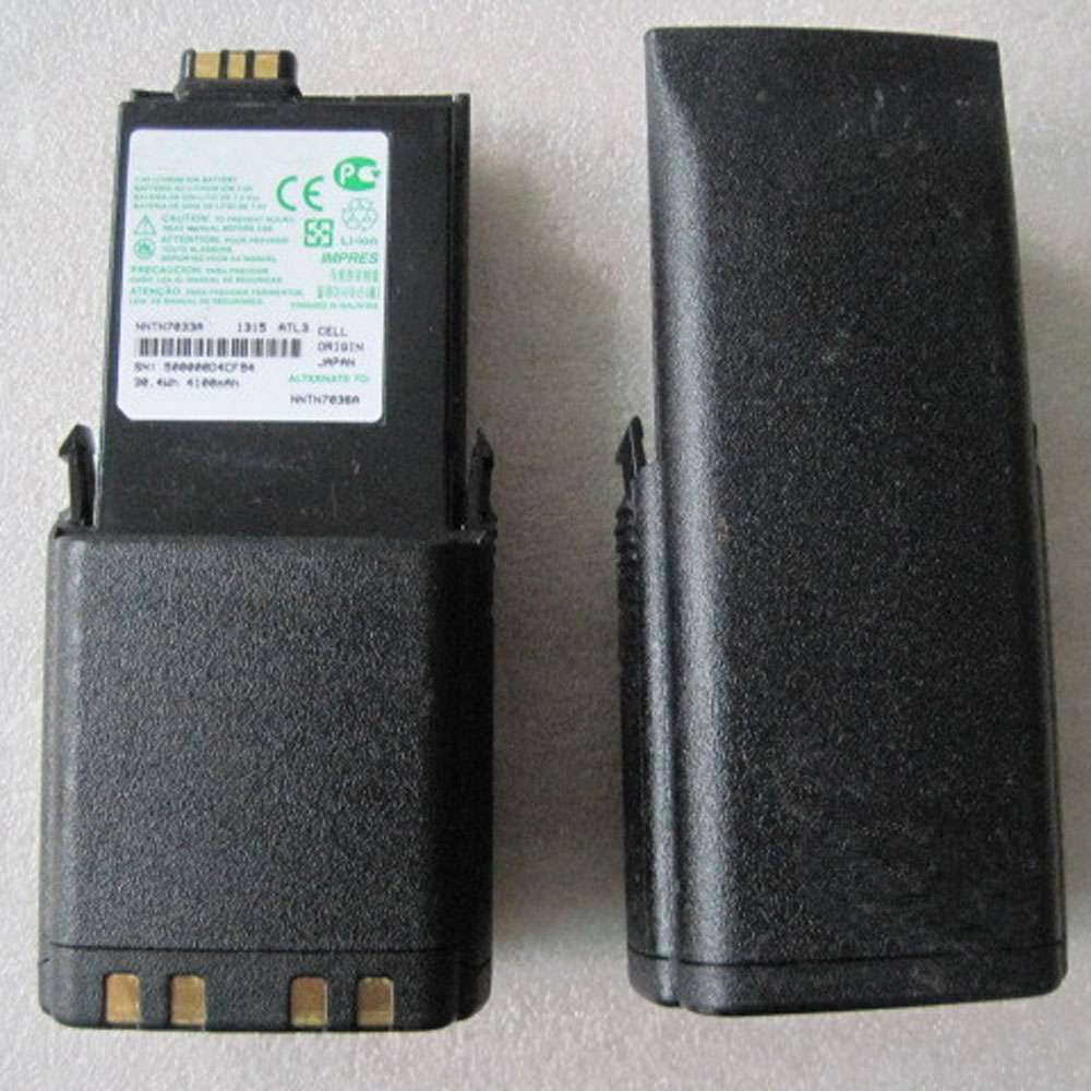 Motorola NNTN7038B replacement battery