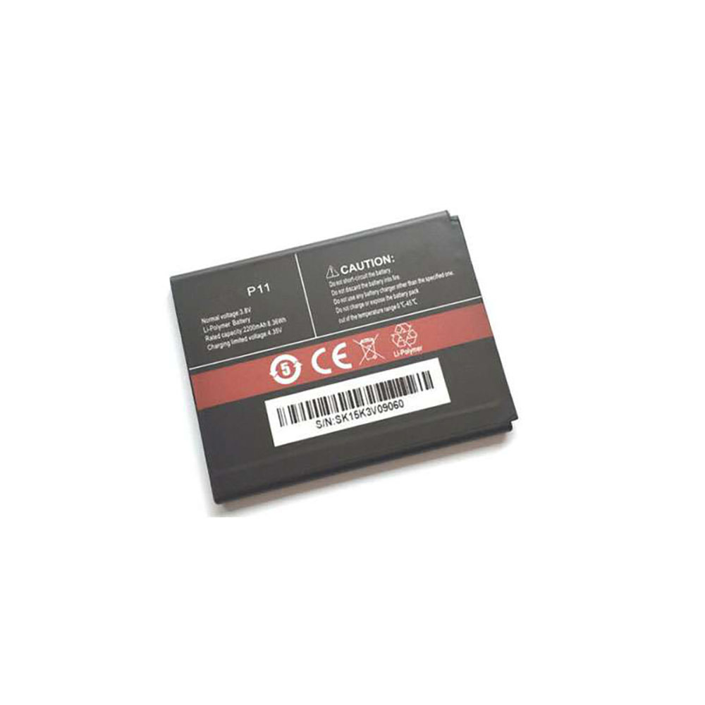 Replacement for CUBOT P11 battery