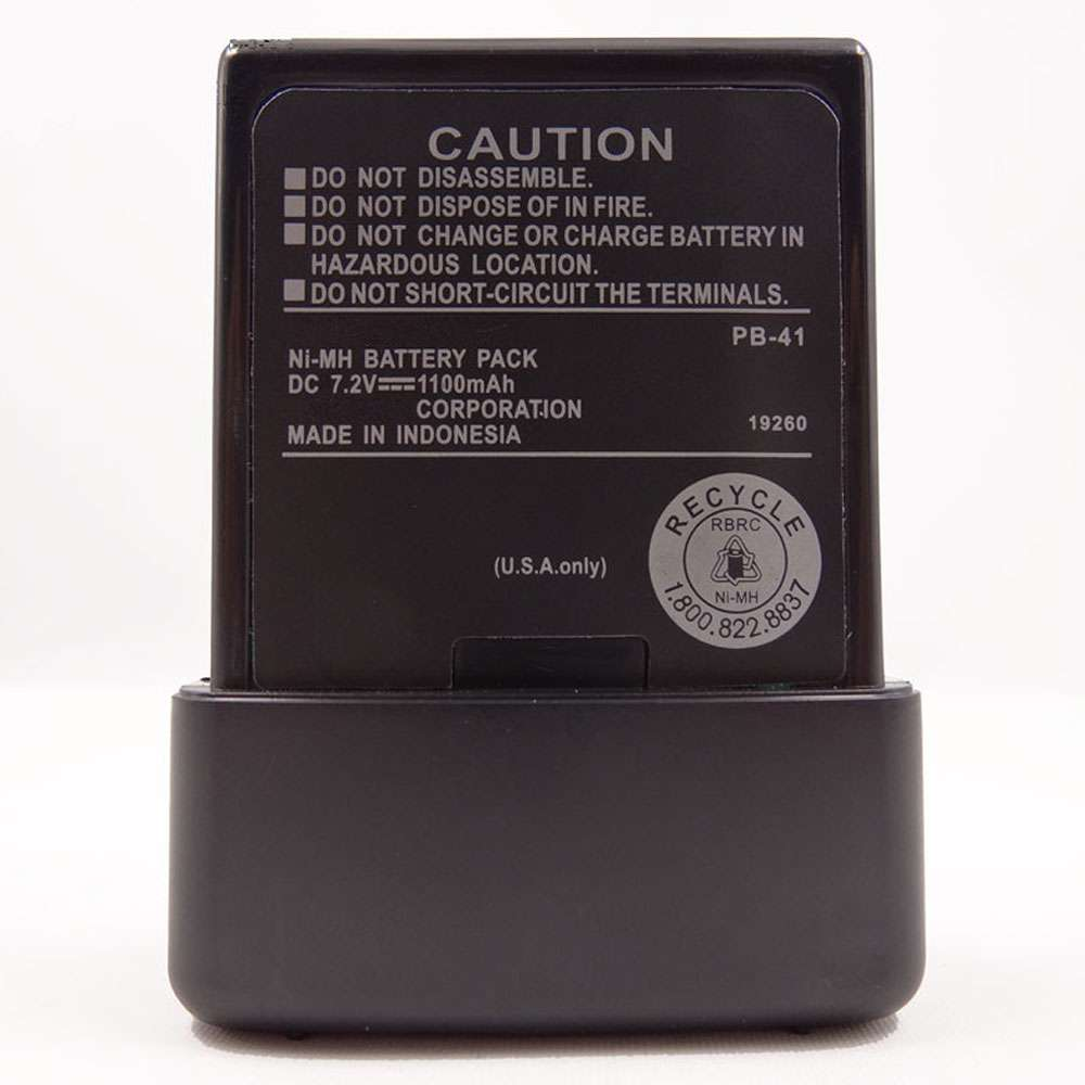 Kenwood PB-40 replacement battery