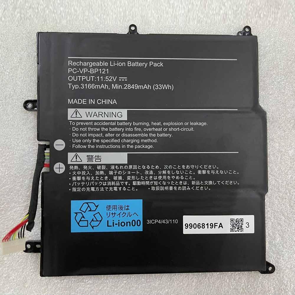 NEC PC-VP-BP121