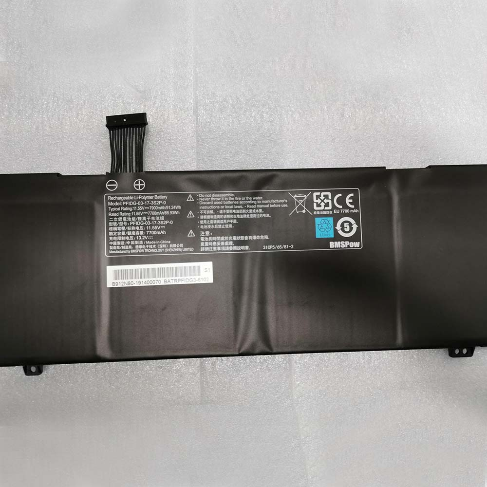 Clevo PFIDG-03-17-3S2P-0 replacement battery