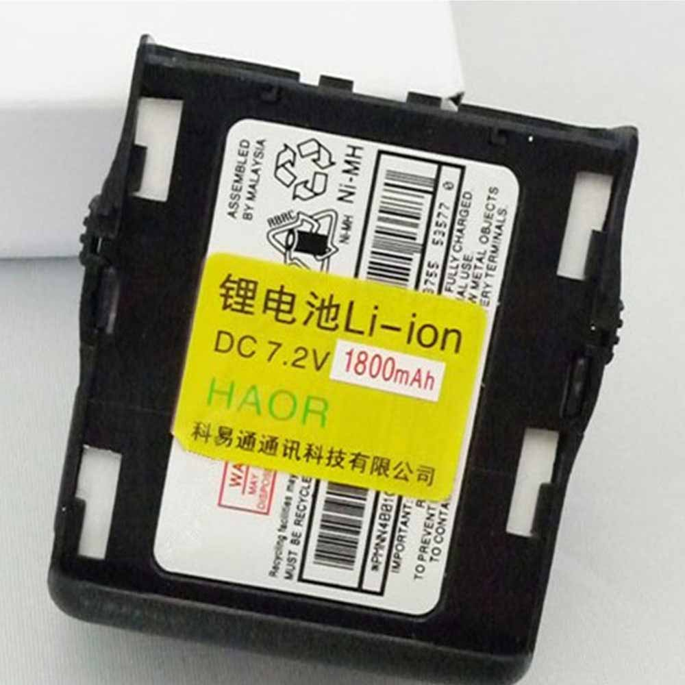 Replacement for Motorola PMNN4001C