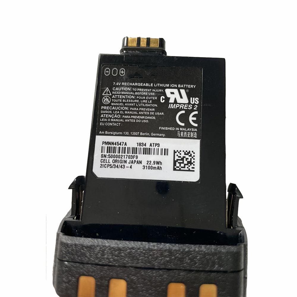 Motorola PMNN4547A Funkgeräte Akku
