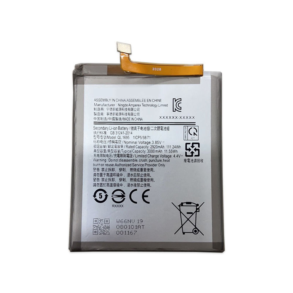 Samsung QL1695 battery