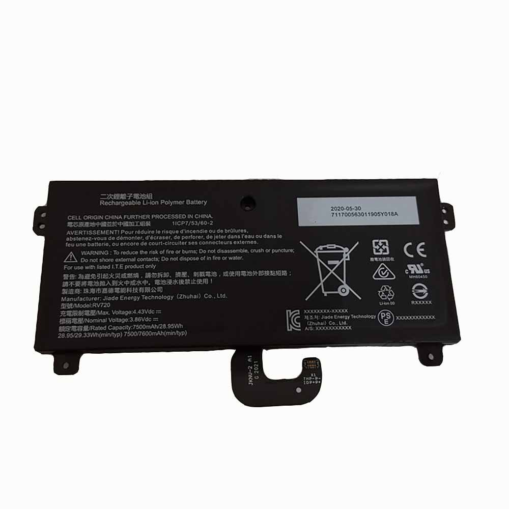 HP RV720 replacement battery