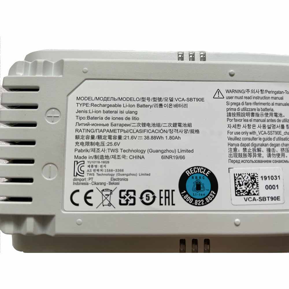 Samsung VCA-SBT90E Staubsauger Akku