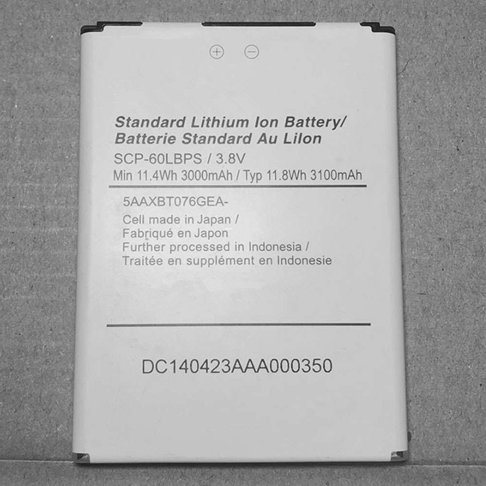 Replacement for Kyocera SCP-60LBPS battery