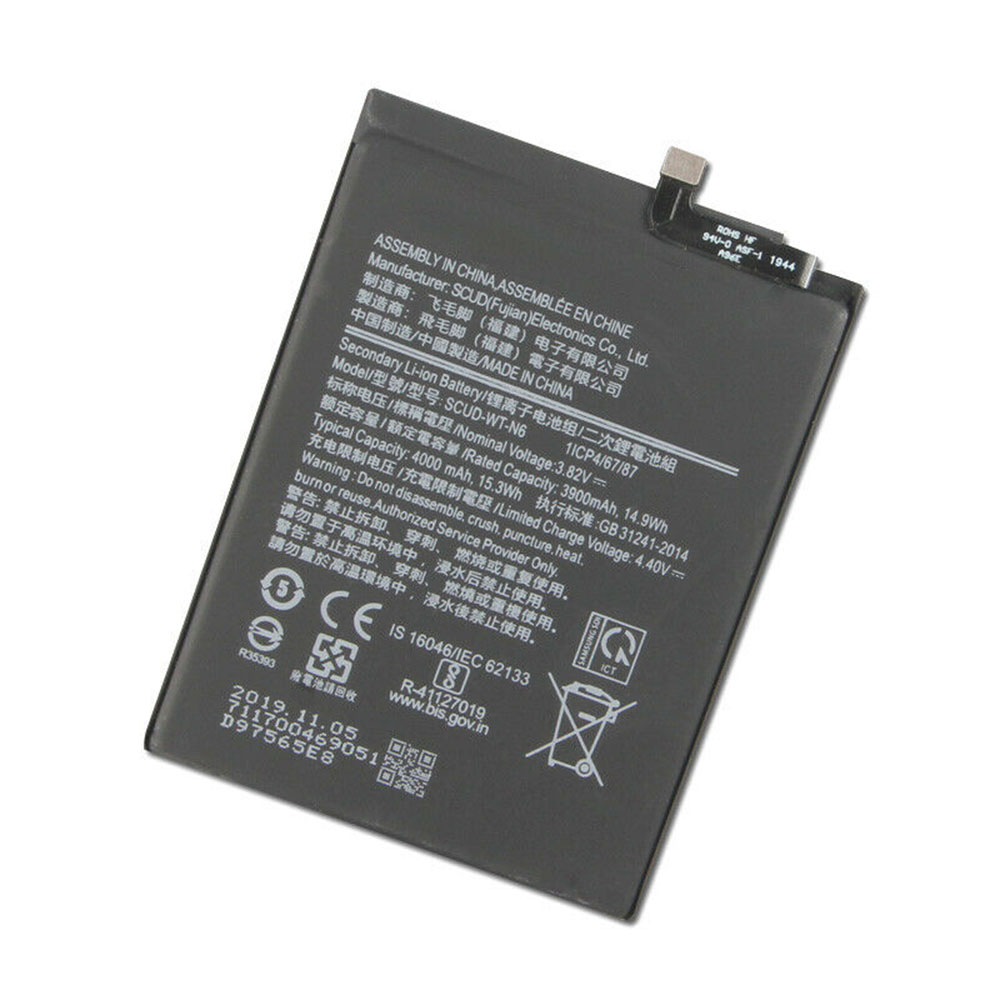 Samsung SCUD-WT-N6 replacement battery