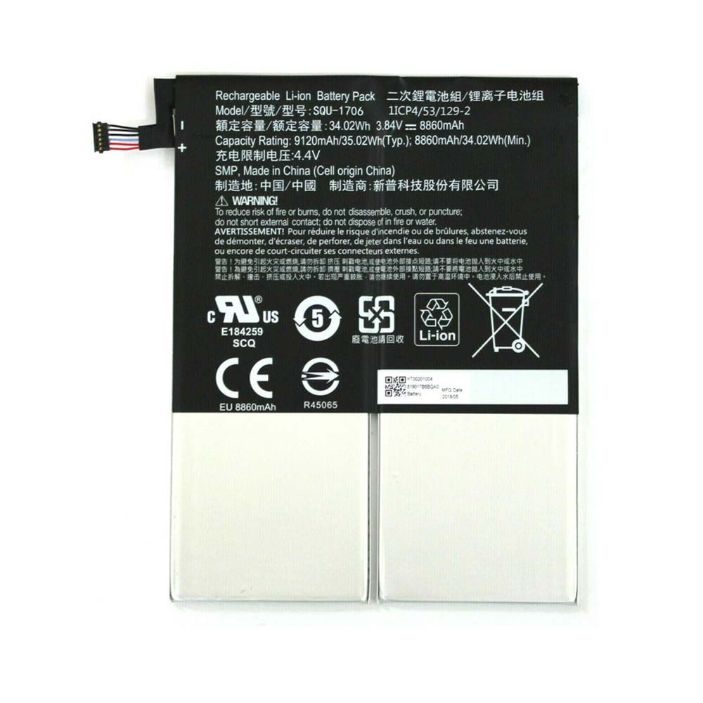 Acer SQU-1706 replacement battery