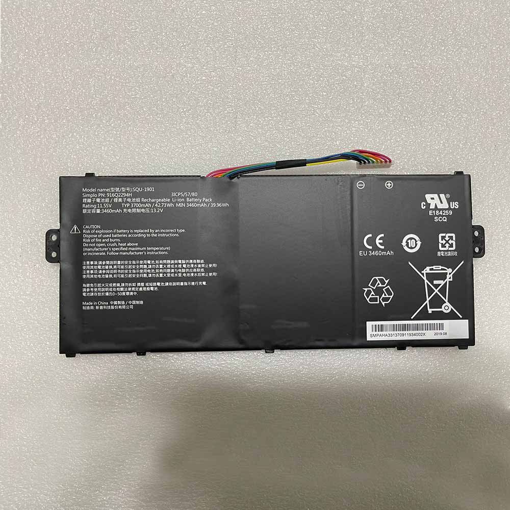 Hasee SQU-1901 replacement battery