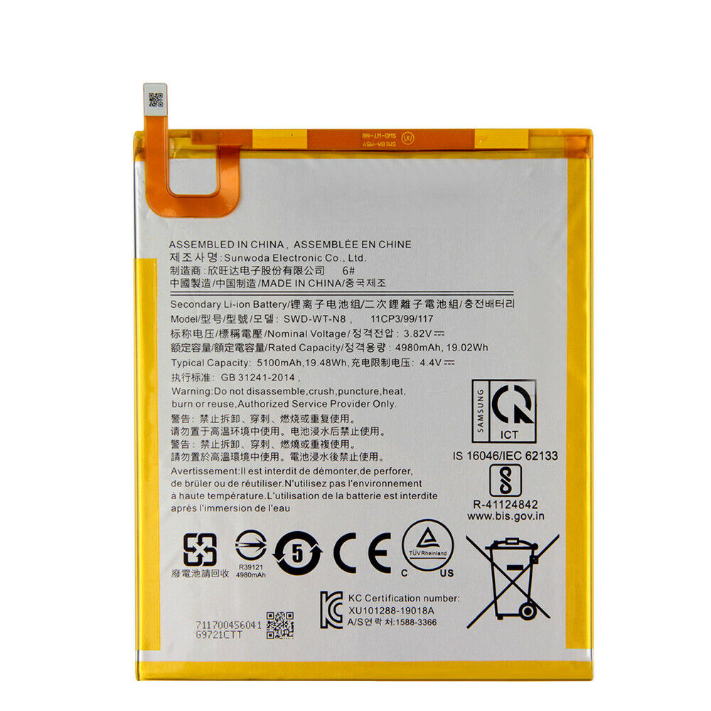 Samsung SWD-WT-N8 replacement battery