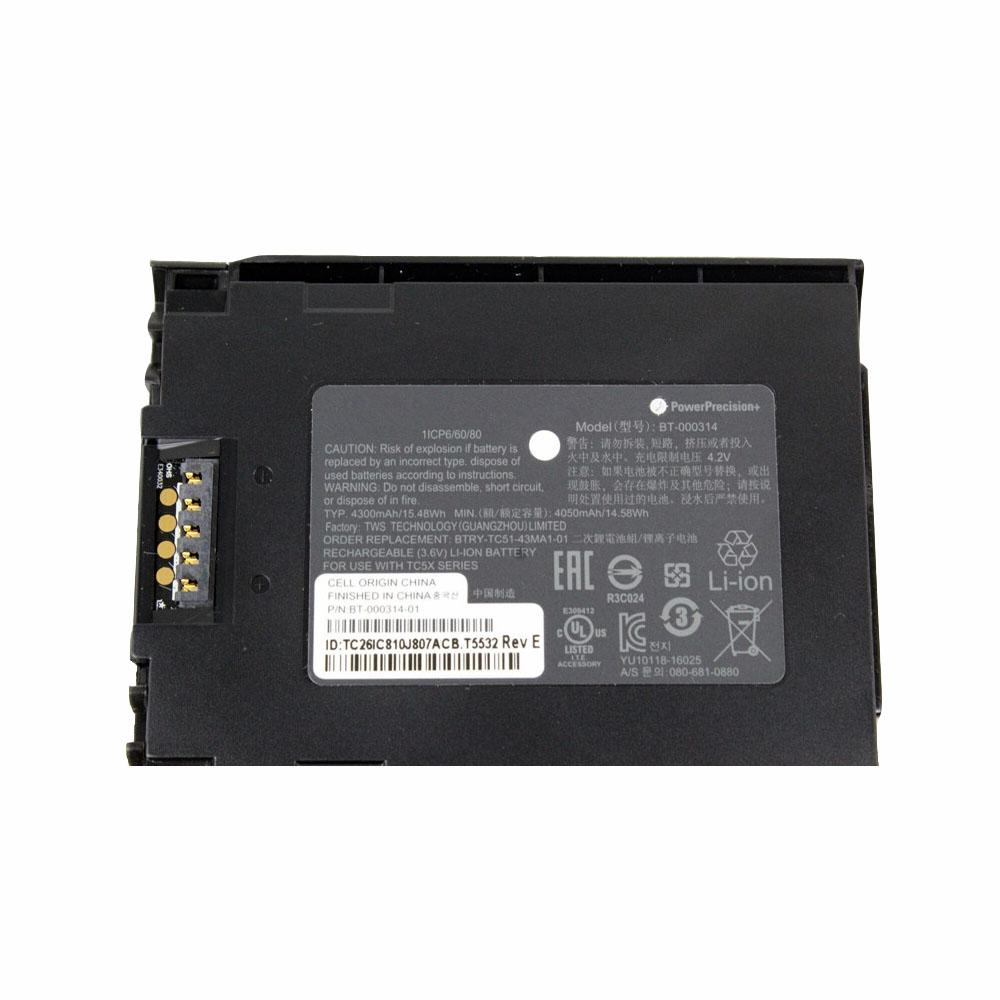 Zebra BT-000314-01 Barcode-Scanner Akku