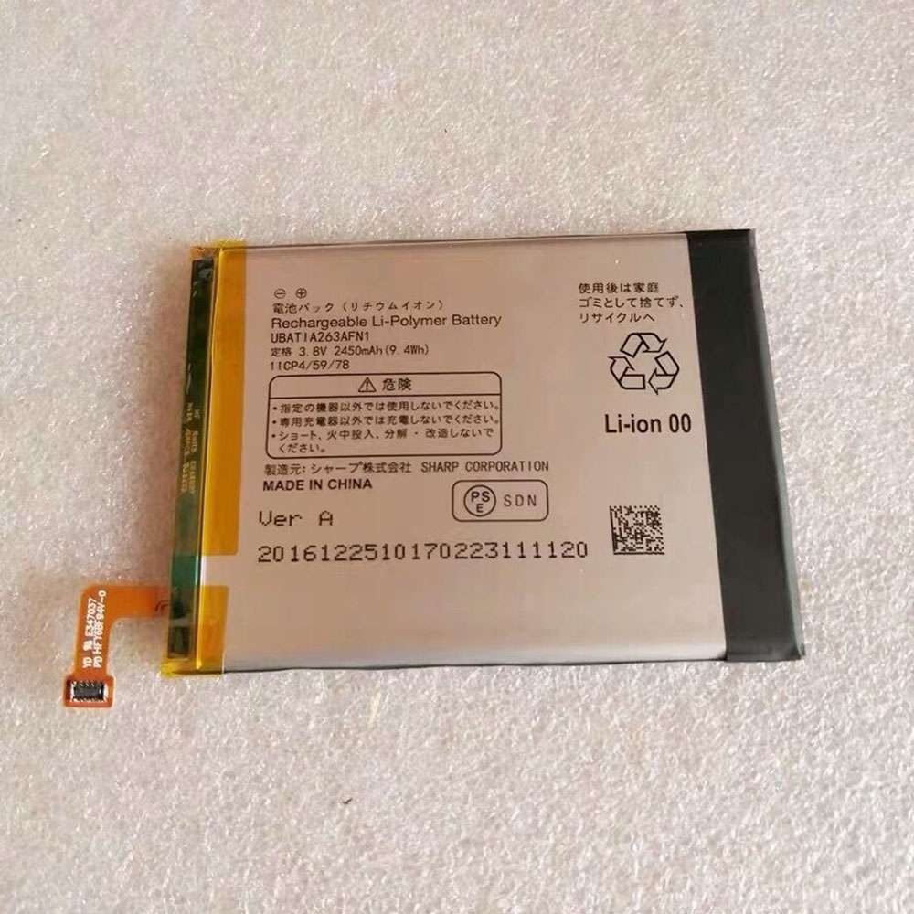Replacement for Sharp UBATIA263AFN1 battery