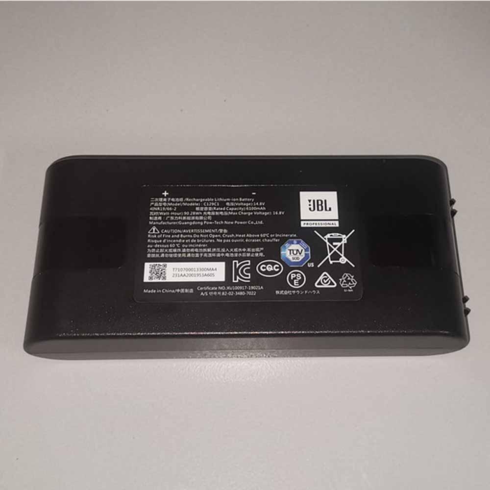 VCA-SBT90