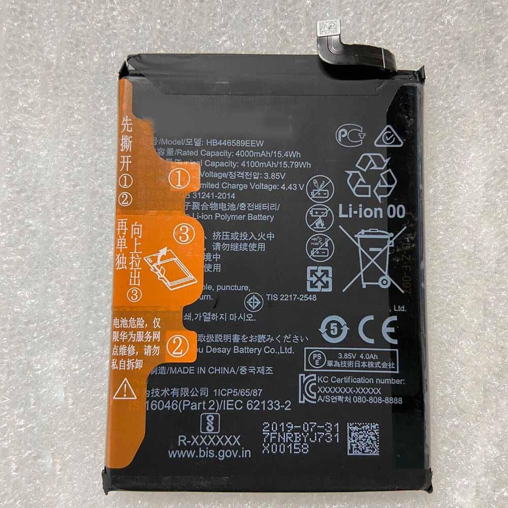 Huawei HB446589ECW