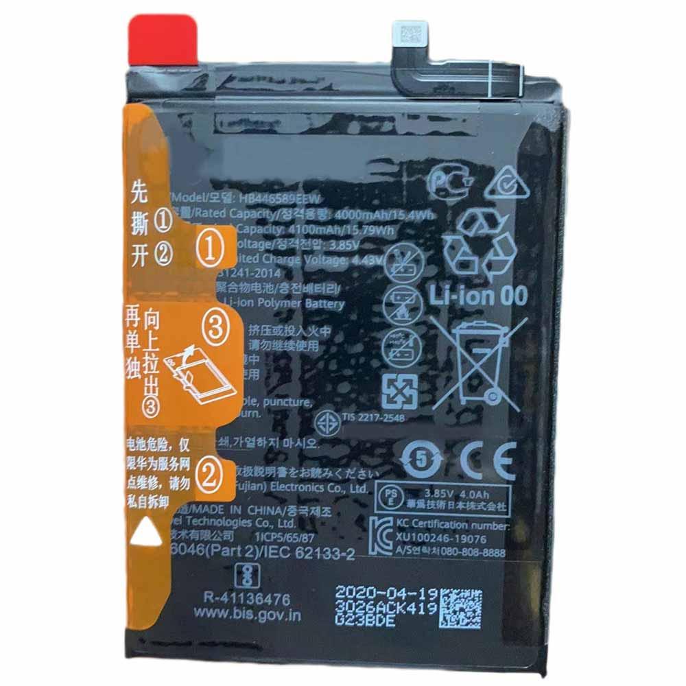 Huawei HB446589EWC