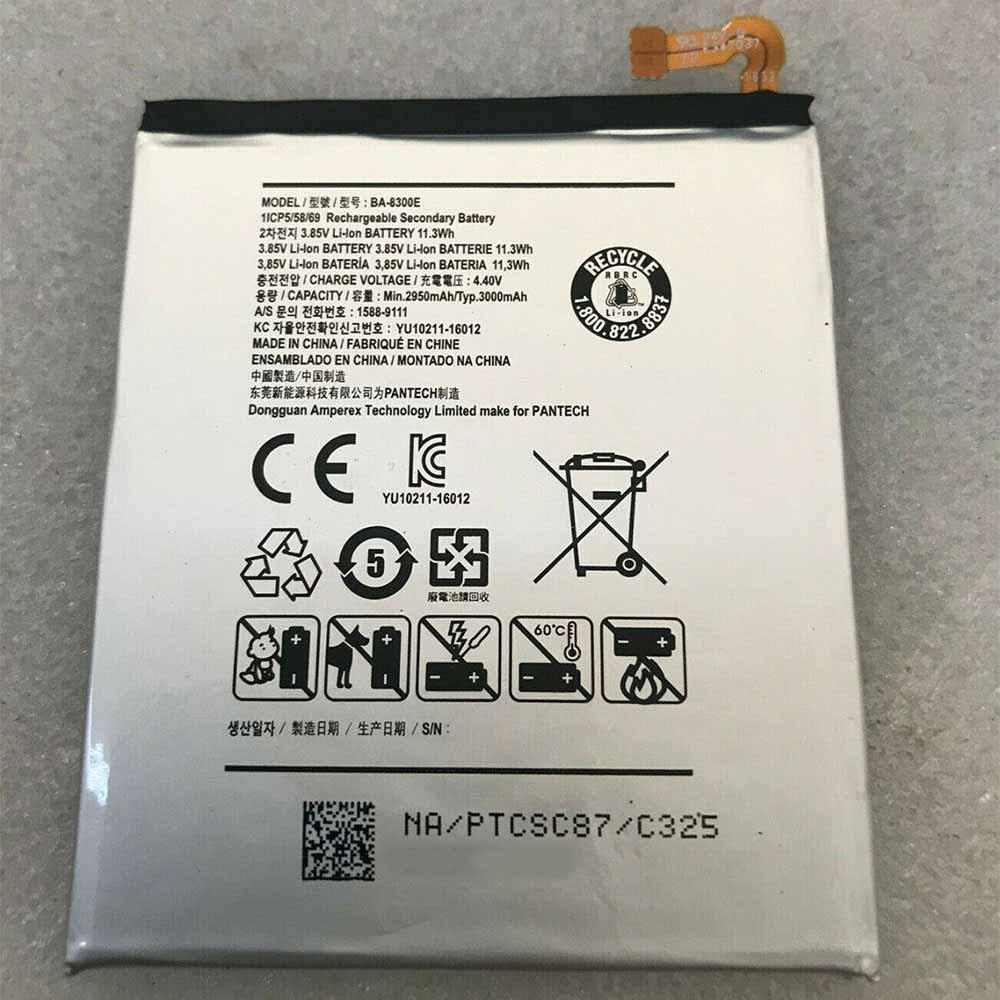 Bateria do Pantech Sky IM-100